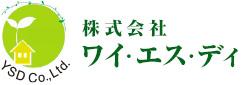 株式会社 ワイ・エス・ディ|神奈川県横浜市で収集運搬、解体工事のことならワイ・エス・ディ